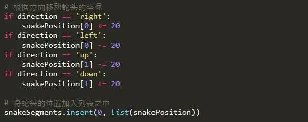 10分钟用Python编写一个贪吃蛇小游戏转自某论坛路过来打插图(4)