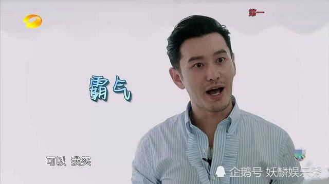 中餐厅:实习生镜头被剪,干苦力不讨好,黄晓明对其称呼说明问题