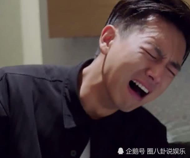 李现为何会如此火?当看见他的哭戏流出的口水,网友:这演技绝了