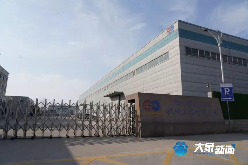 郑州民营企业复工面临难题 缺口罩缺人手 老板盼减经济负担