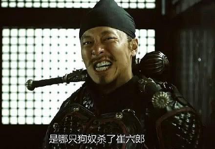 《长安十二时辰》演姚汝能圈粉的他是黄渤同学,被誉为鬼子专业户