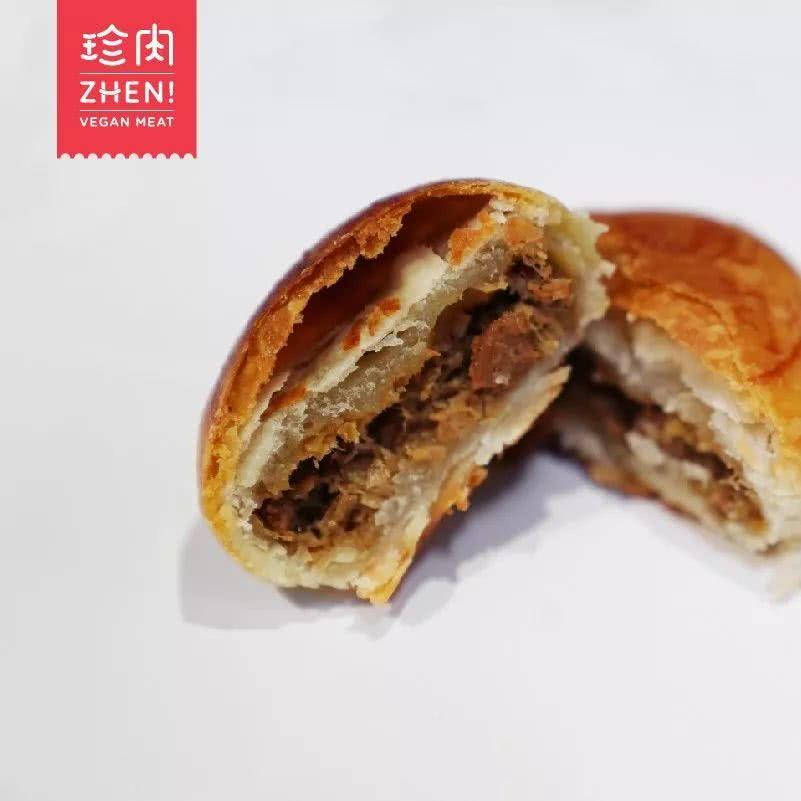 """1000份""""人造肉""""月饼瞬间售罄!收获15个涨停,中国版Beyond Meat成色几何?"""