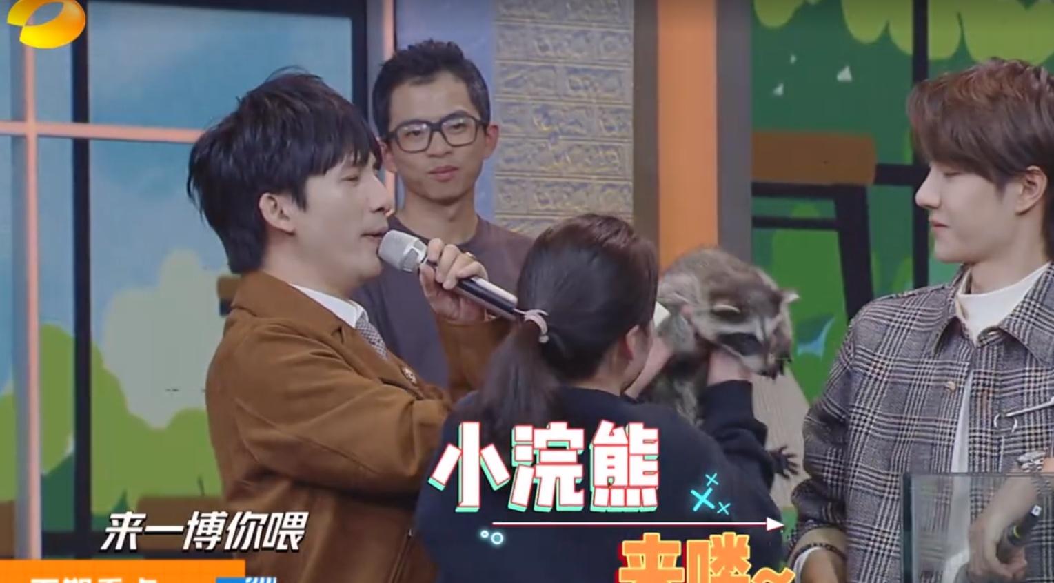 王一博节目中逗弄小浣熊,有谁注意到他的抱姿全网女生都沸腾了!