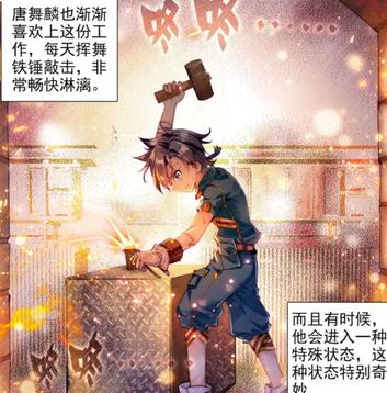 龙王传说:舞麟身边最可怕的人,娜娜差点错失姻缘,神王或许忍不住动手