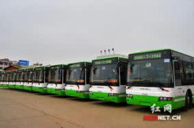 将优化市民反映强烈的10条公交线路,长沙市着力打造升级版公交都市