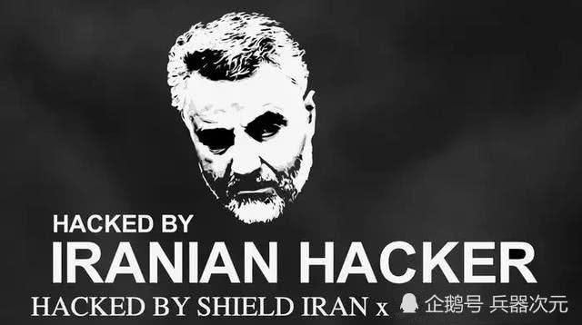 伊朗的报复才刚开始!美军网络遭到5亿次袭击,白宫一度失去联系