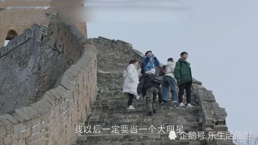小欢喜:乔英子磊儿等人爬长城,一起大声许愿,方一凡的愿望最嗨