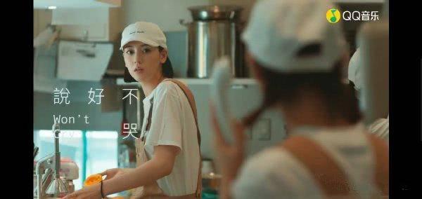 周杰伦新歌MV女主,私下是时尚穿搭模特,盐系女孩学起来