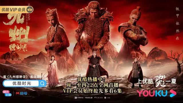 《九州缥缈录》主演演技盘点:刘昊然演技过硬,陈若轩表现更喜人