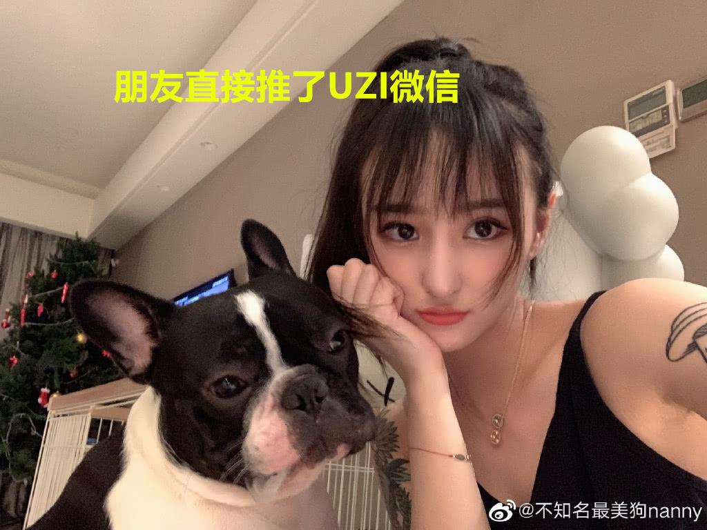 奥咪透露与UZI相恋过程,她倒追小狗!这个细节暴露她的交际圈