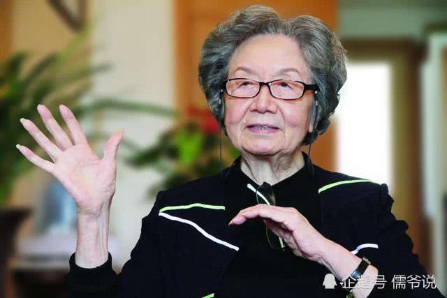 95岁的老师,不足一年裸捐3568万元,九旬的她仍独自生活