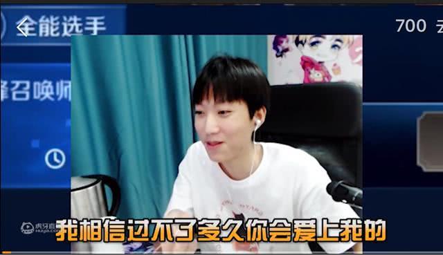 王者荣耀:孤影十级普通话成功绕晕系统!粉丝:这才是正宗普通话