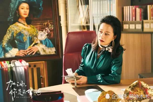 倪虹洁人美演技佳,却饱受变性传闻困扰多年,如今新剧中气场全开