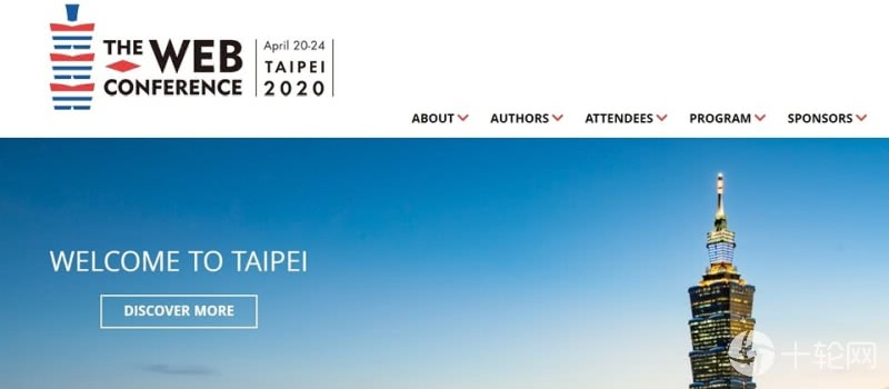 Web大会明年首度在台举办,聚焦AIoT和未来30年方向