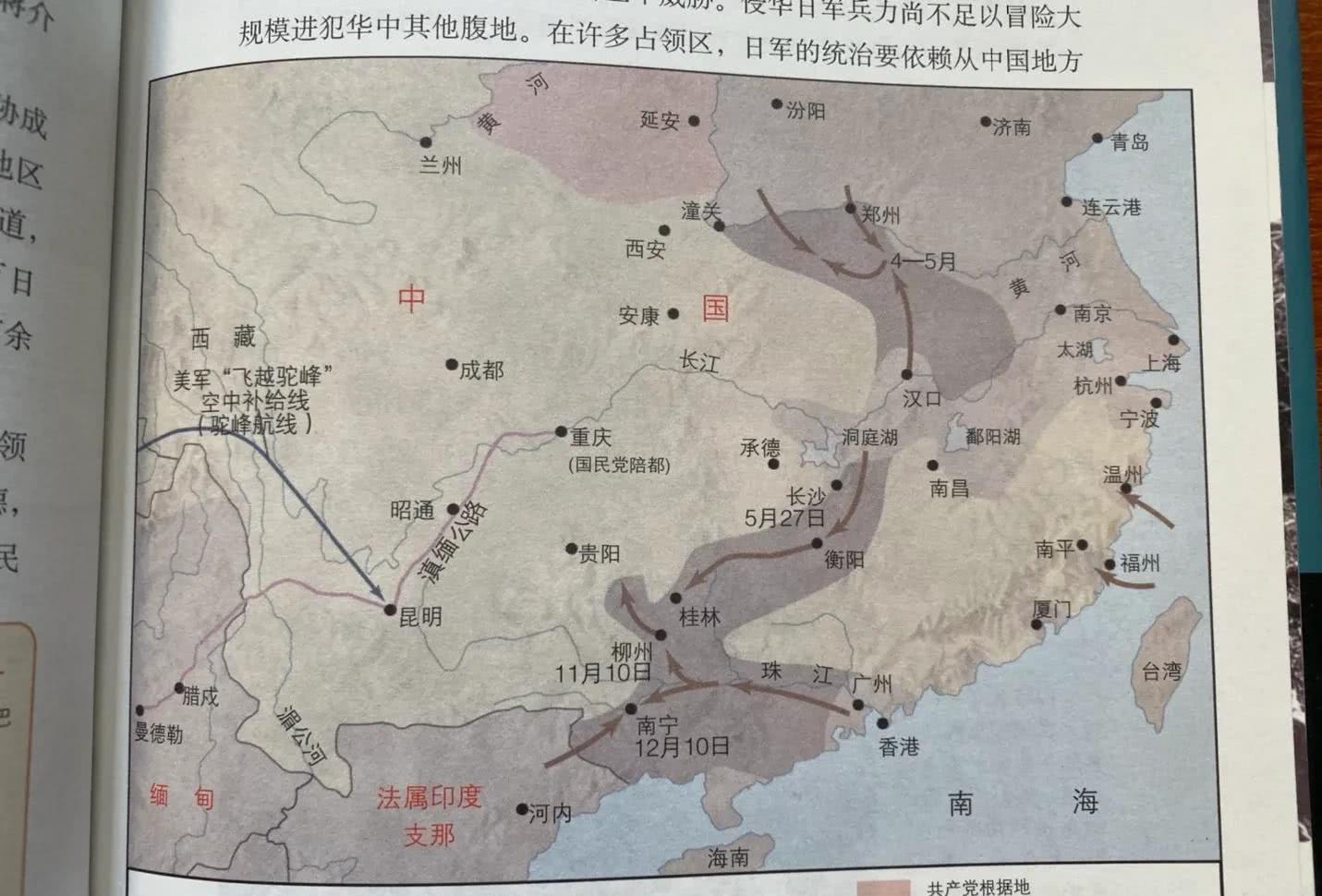 如果天皇不投降,日本下一步作战计划是什么日军高官告诉你