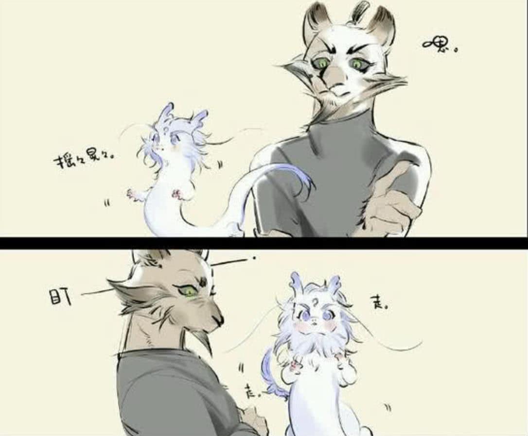 申公豹带娃的日常,不仅当爹又当妈,打不得也骂不得心态爆炸!