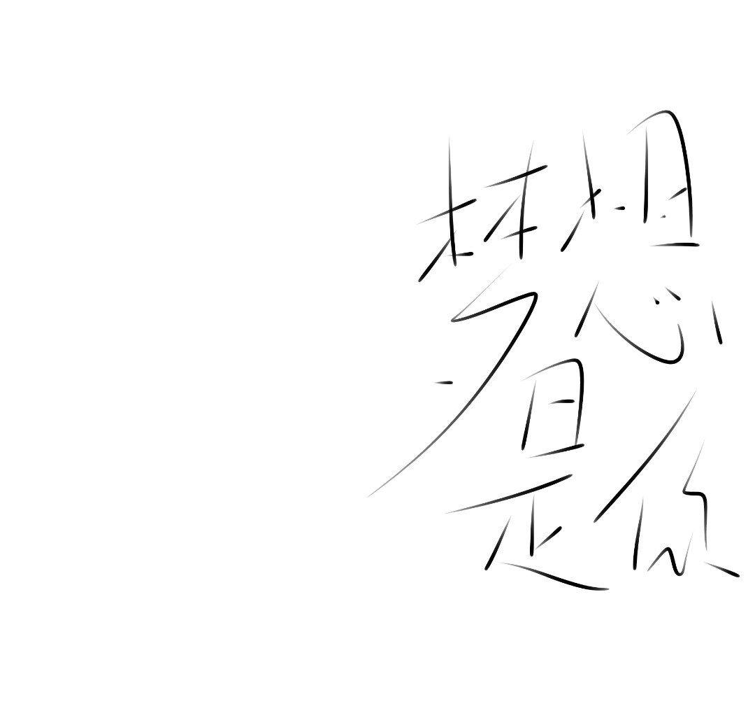 0?fmt=jpg&size=19&h=855&w=900&ppv=1