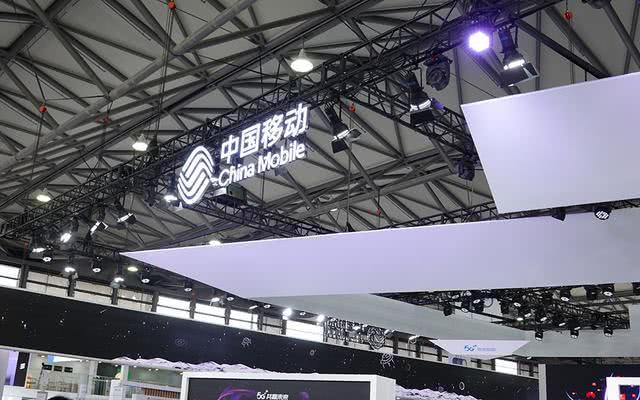 总规模超5.98亿!中国移动启动硬件防火墙产品新建部分集采