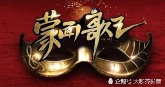 MBC起诉蒙面歌王,蒙面歌王怎么应对
