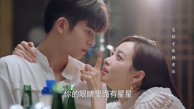 《下一站是幸福》年下男:曾与林允曝出恋情,却因演技问题多年不温不火