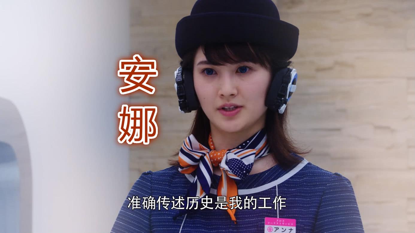 """假面骑士01:又一妹子被东大妈""""迫害"""",现场惨烈,表情太辣眼"""