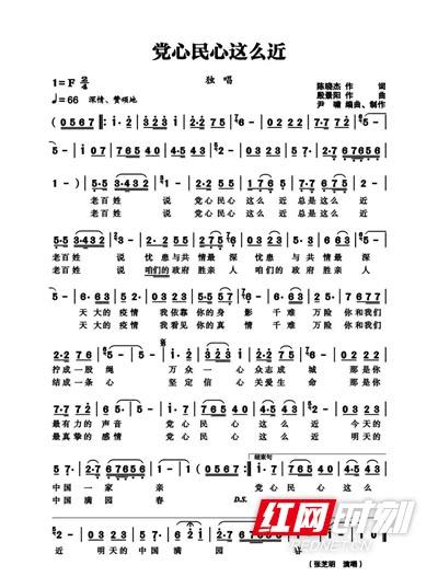"""唱响""""抗疫三部曲"""" 老艺术家殷景阳创作歌曲献给党"""