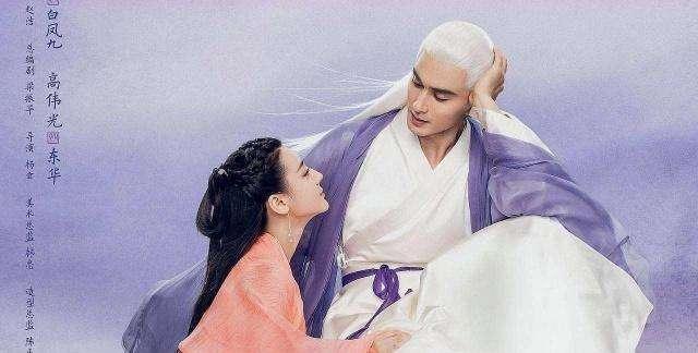 《枕上书》凤九为爱当宫娥,不欣赏自己是难以快乐的
