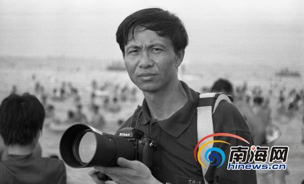 <b>70年70张照片70个故事|摄影家黄一鸣 故乡海南忠实记录者</b>