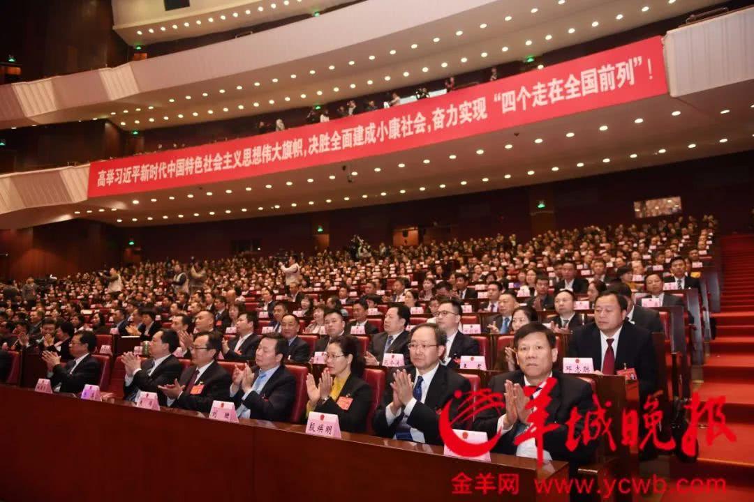 广东省十三届人大三次会议今日上午闭幕