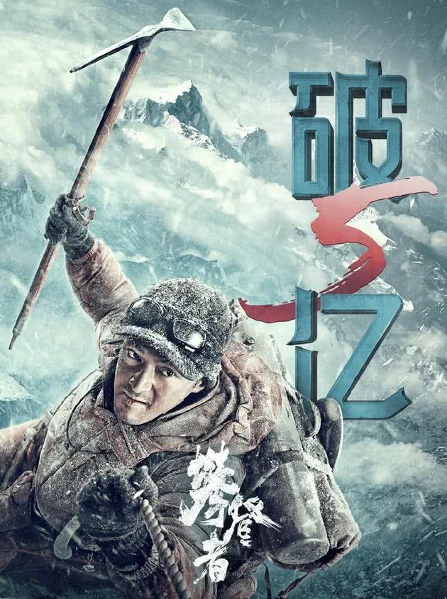 国庆档2天半票房19.3亿,已超去年整个黄金周,吴京创造历史
