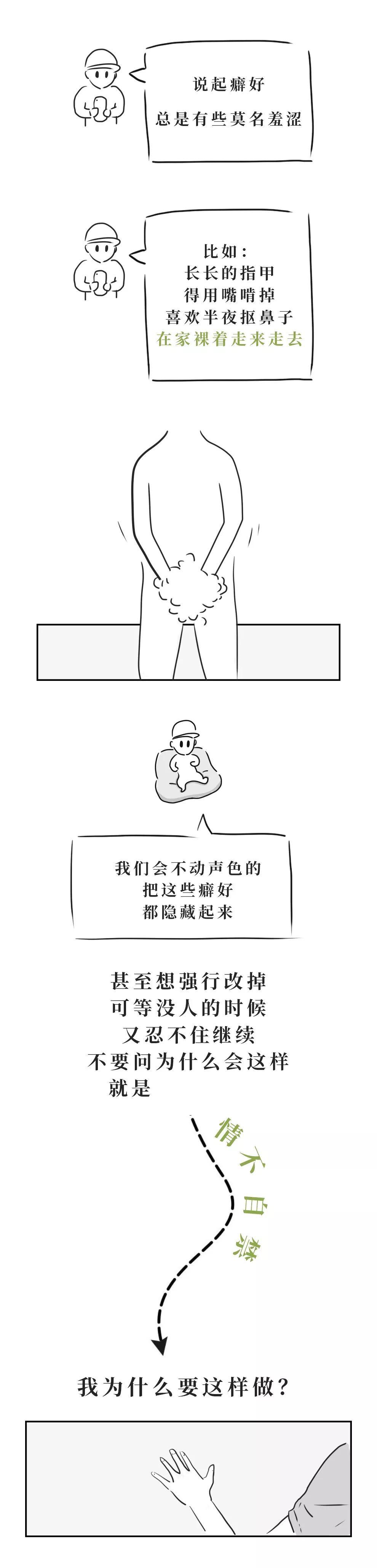重庆人,这些事情我不信你没做过!