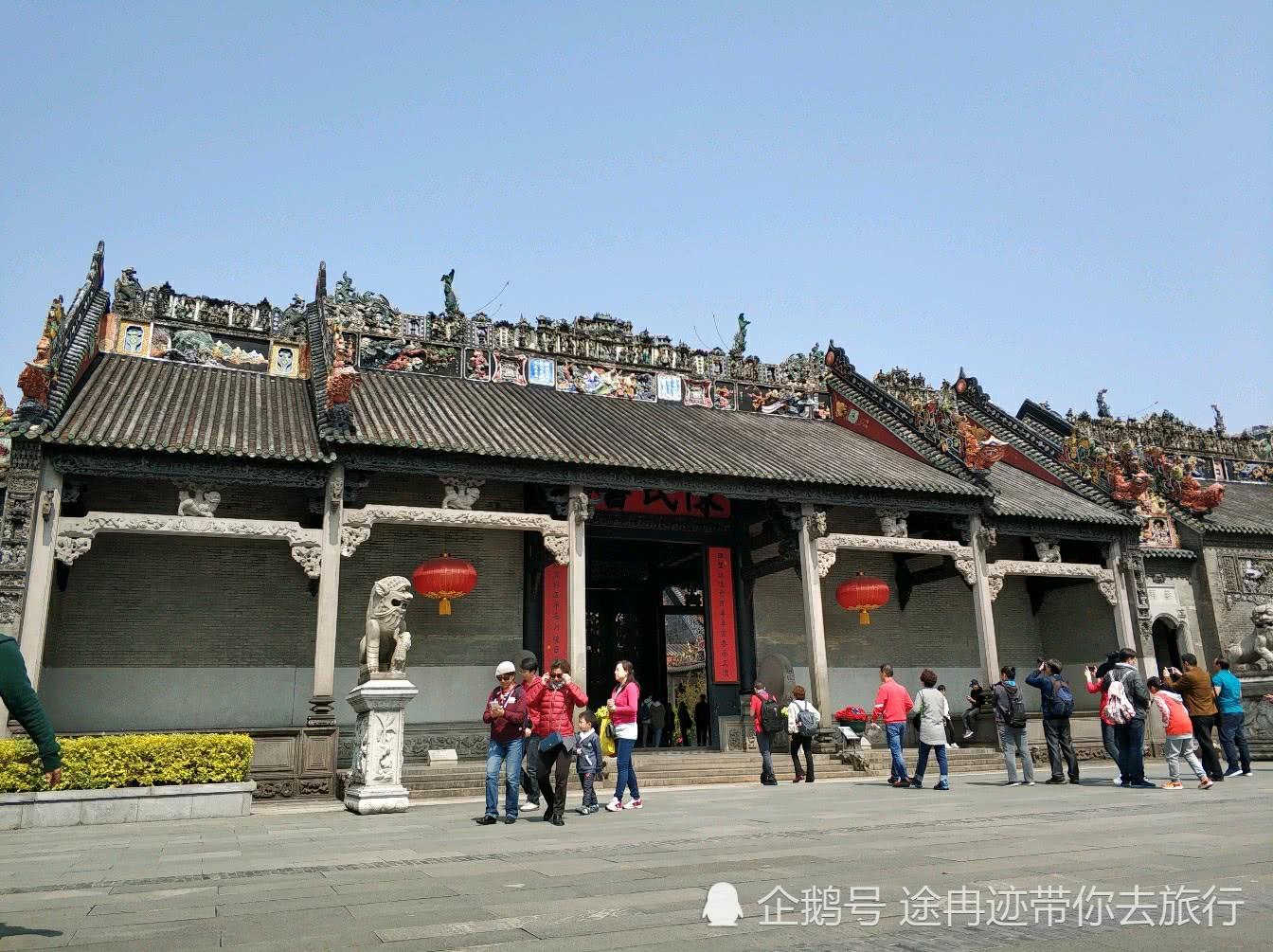 在广州这座大都市里,还保留着一座民间装饰艺术之大成的建筑