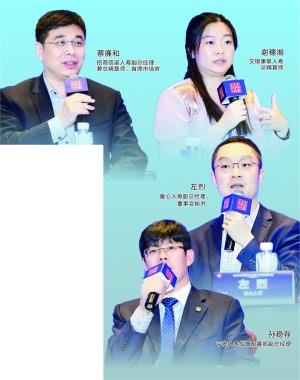 爬坡式增长:中国保险业的困境与从容