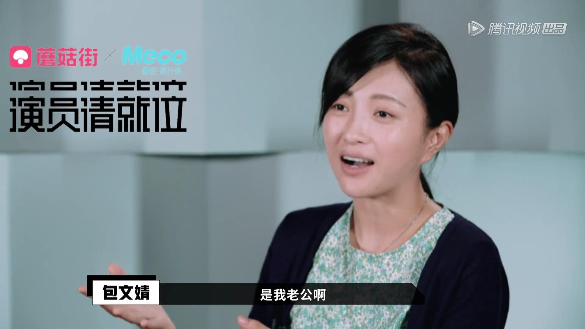 《演员请就位》赵薇为什么没有选择她