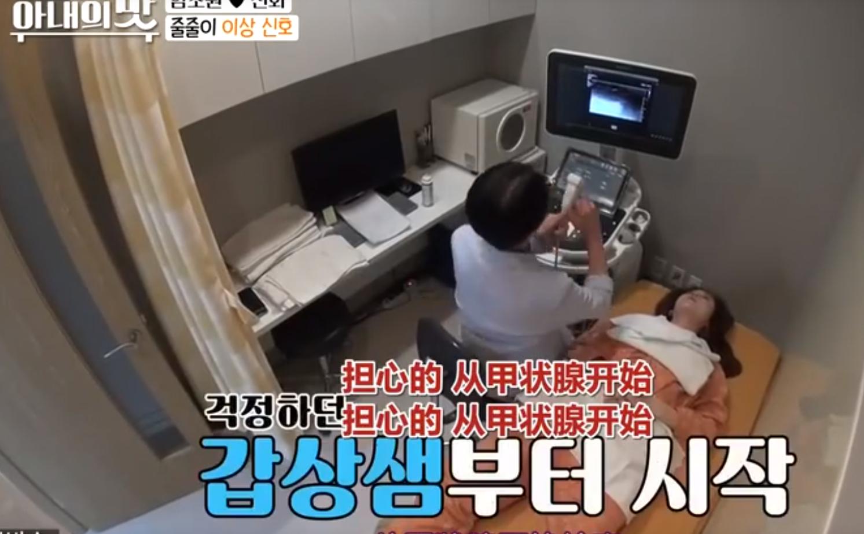 44岁咸素媛做腹部彩超,看清她双腿下意识的姿势,暴露以前职业