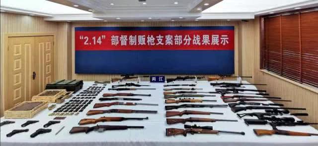 <b>重庆警方破获跨省网络制贩枪案,抓获嫌疑人35名缴枪39支</b>