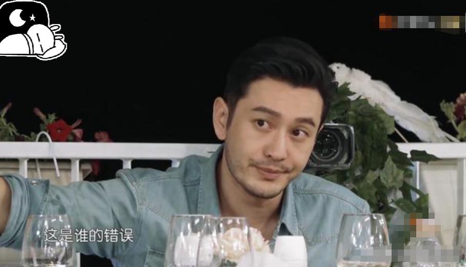 中餐厅会议黄晓明要裁员,王俊凯眼睛都红了,难道他要走了?