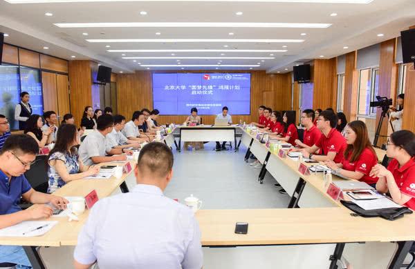 """郑州航空港实验区引来北大""""鸿雁"""" ,吹响人才""""集结号"""""""