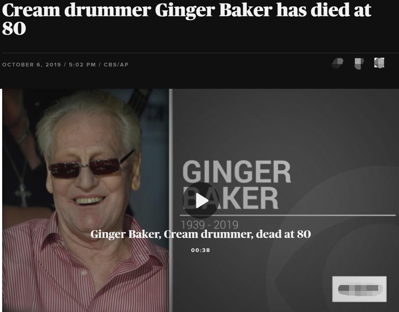 英国摇滚巨星患重病去世,享年80岁,生前与毒瘾搏斗戒毒29次