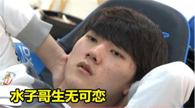 """RNG与IG迎来""""下饭大战""""?一张海报突然爆火,网友:真难受"""