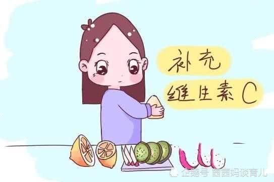 茜茜妈育儿心得:怀孕第7个月,应该要怎么吃?孕妈妈要注意这5点