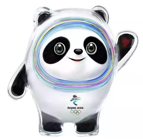 """""""冰墩墩""""""""雪容融""""来了!北京冬奥会、冬残奥会吉祥物发布"""