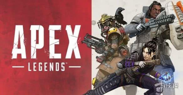 《Apex英雄》S3赛季开启时间放出!将有重大事件发生!