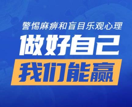 李文亮医生的不幸离世认定为工伤,复工后感染新冠肺炎算工伤吗