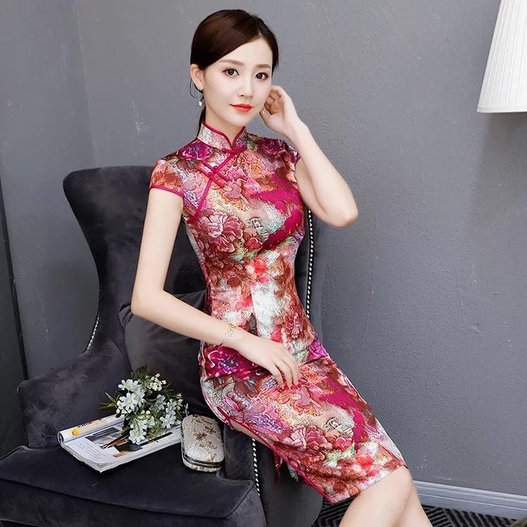 掌握穿旗袍学问,才能穿出女人好身材!