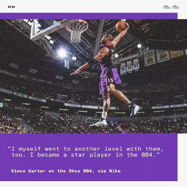 NBA球员今日上脚:詹姆斯晒专属球鞋,卡特经典战靴复刻要来了