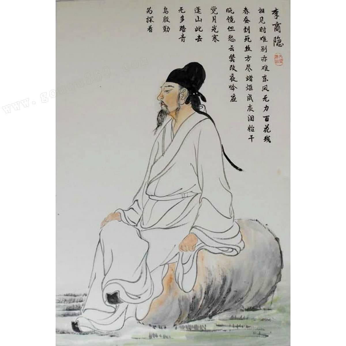 """李商隐最有温度的七绝唐诗,28个字却出现了两次""""巴山夜雨"""""""