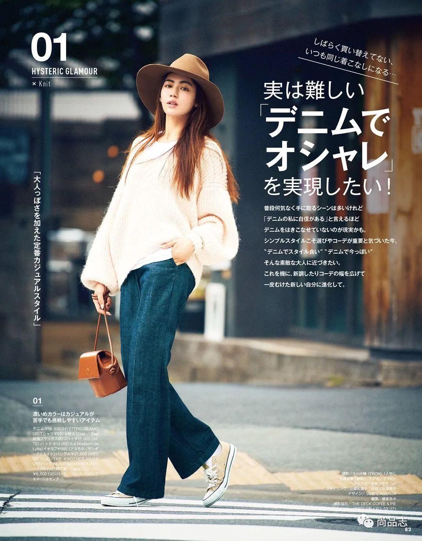 「搭配阔腿裤的毛衣冬季」毛衣+阔腿裤,能美一整个秋冬