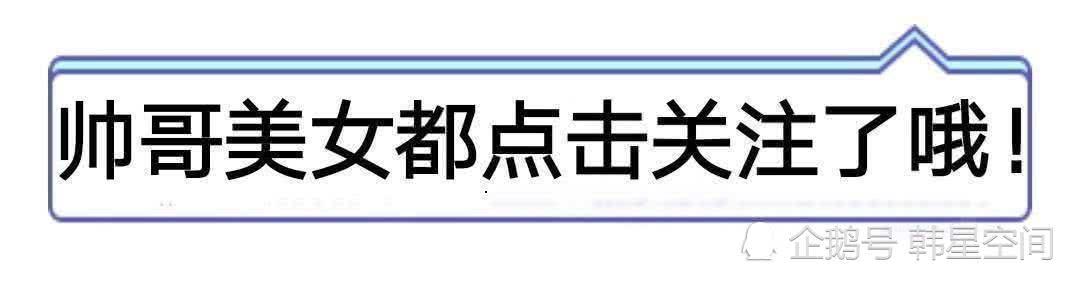25日韩团史上最快破5亿MV,BLACKPINK再获得新纪录