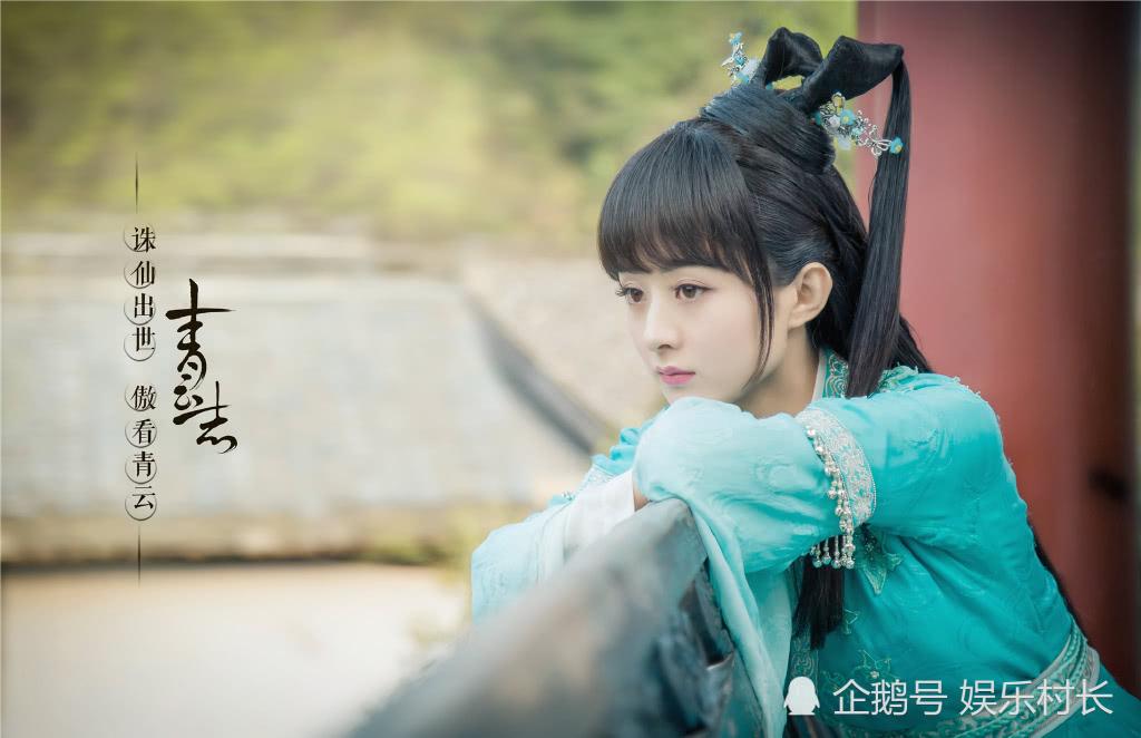 杨紫赵丽颖当年角色差点被抢,李沁baby曾试镜《青云志》造型照曝光